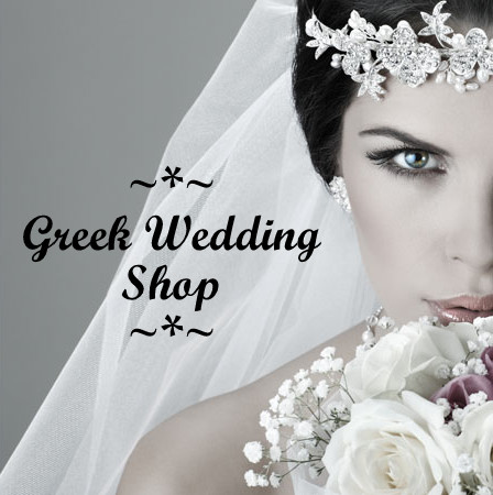 Greek Wedding Shop