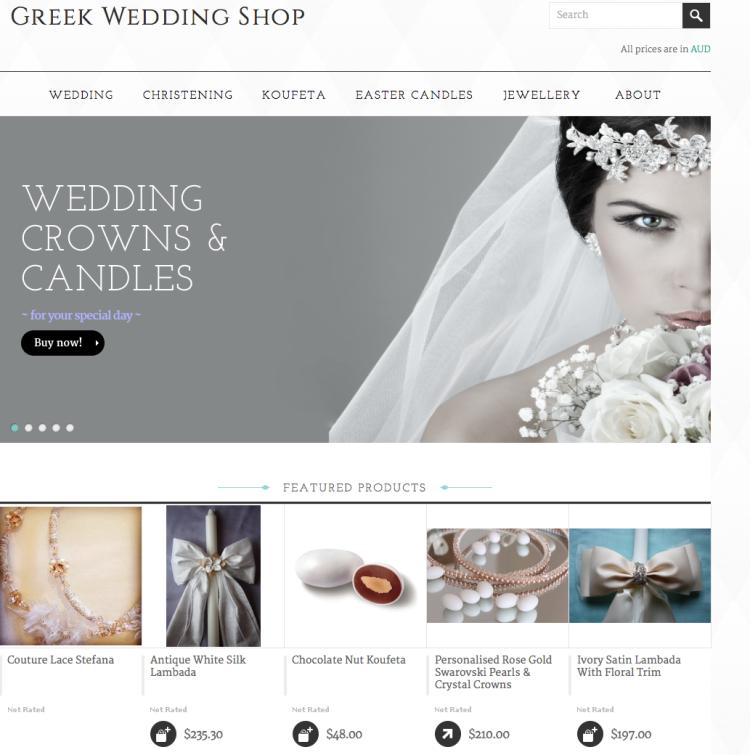 Greek Wedding Shop